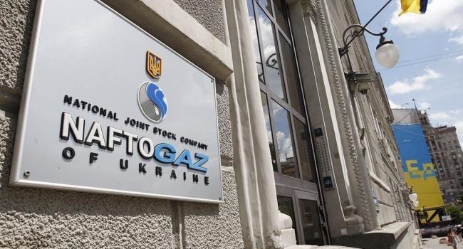 «Нафтогаз» направил «Газпрому» решение английского суда обаресте активов