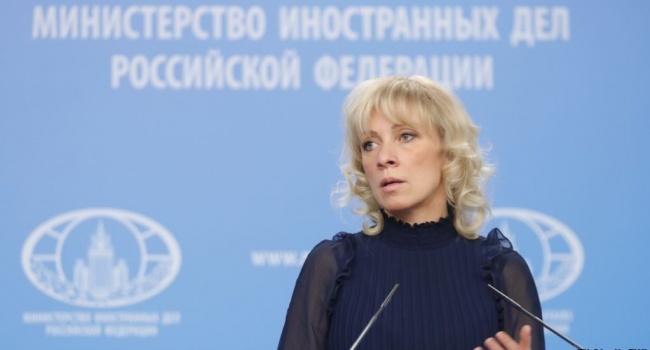 Захарова призвала Госдеп закончить сочинять оситуации вДонбассе