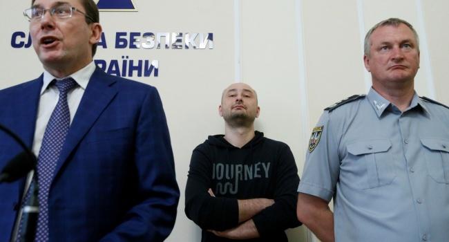 Сазонов: своих бросать нельзя – нужно поддержать наших союзников в оккупации, как в свое время было с Бабченко