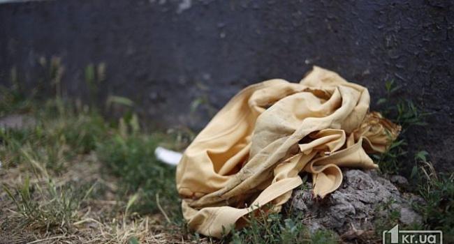 В Кривом Роге участник АТО пытался сжечь себя в центре города