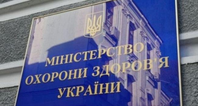 Минздрав: Почти 350 тысяч украинцев принимают наркотики инъекционно