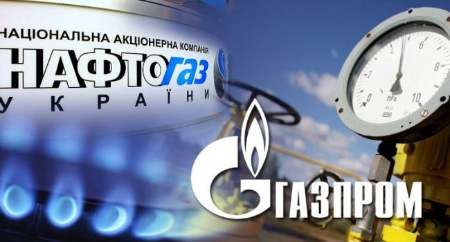 Вапелляции кГазпрому шведский суд отказал