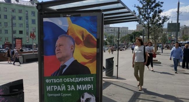 Суркис агитирует в Москве за мир и союз с Россией