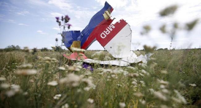 Будет нападение: блогер спрогнозировала войну РФ и Украины из-за МН17