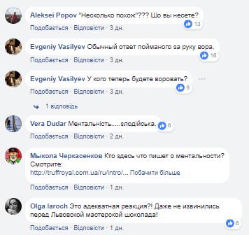 «А вы нам что сделаете?»: россияне признались, что украли украинский логотип