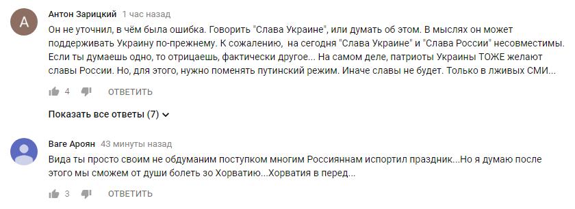 «Это была ошибка»: Вида принес извинения перед пропагандистами, в РФ ликуют