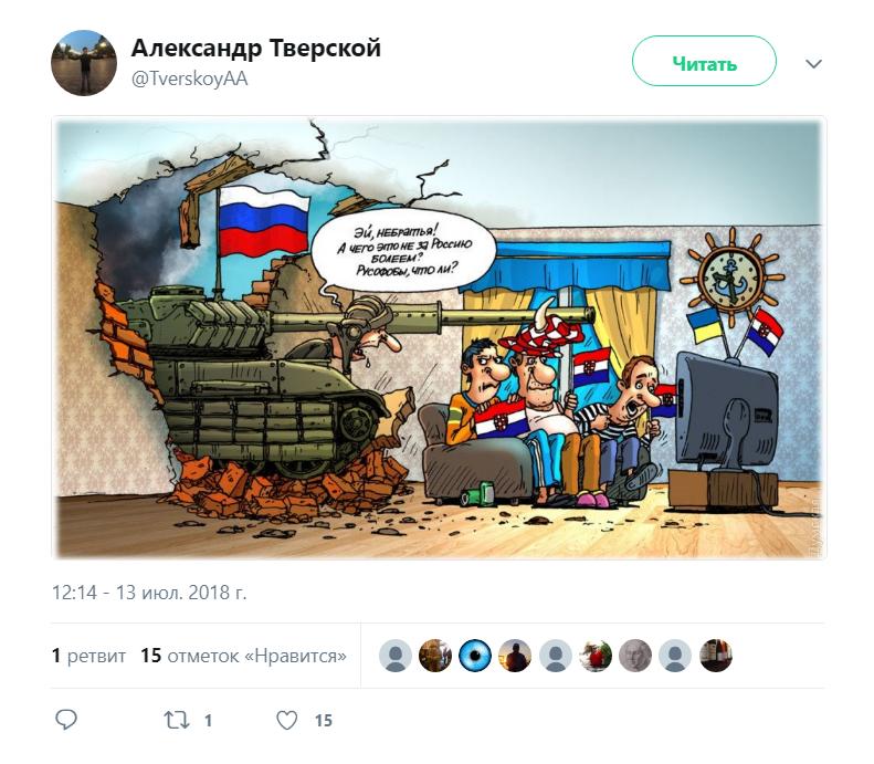 «Эй, небратья»: блогер одной картинкой раскрыл истинную суть «русского мира»