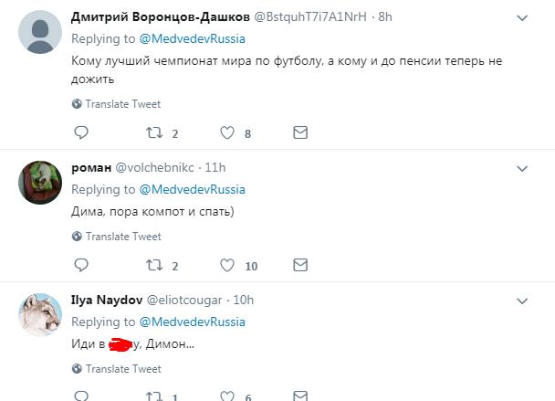 «Чтоб ты горел в аду!»: россияне люто разгневались на Медведева после ЧМ-2018