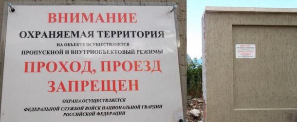 Оккупанты превратили лагерь «Артек» в Крыму в военную базу: фото