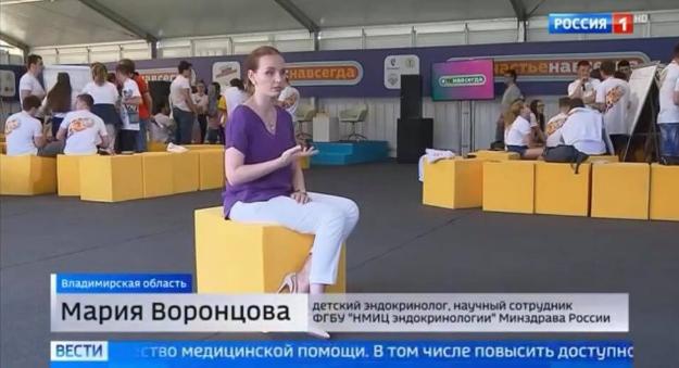 «На Людку похожа»: дочь Путина засветилась на российском телевиденье