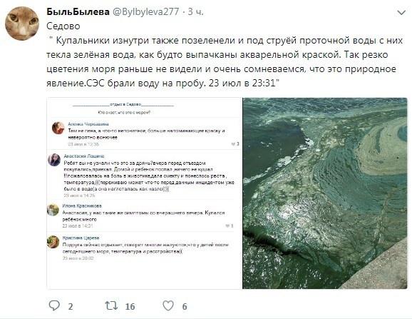 «Невыносимая вонь»: в «ДНР» терпит бедствие единственный курорт