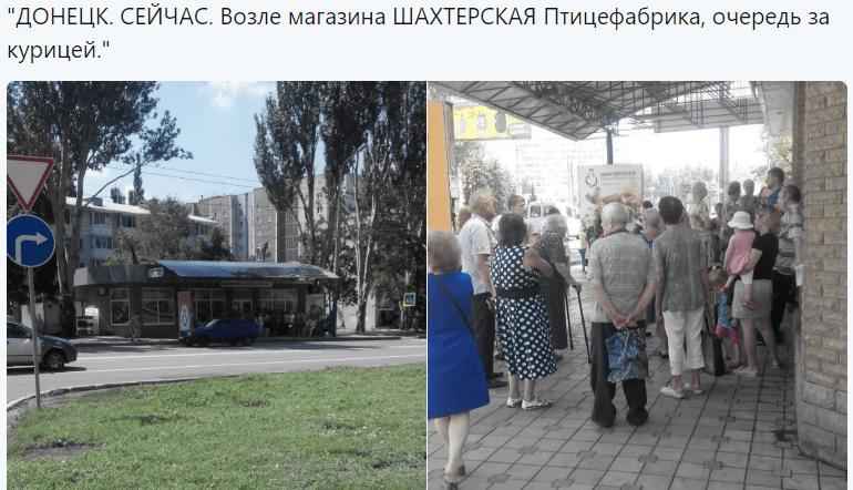 Был городом возможностей, стал городом ужасов: в сети появился печальный рассказ о жизни в Донецке