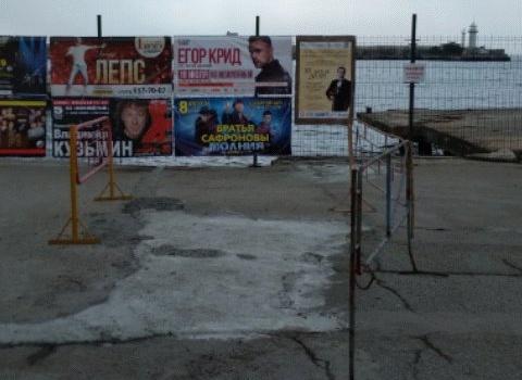 На набережной Ялты сделали «ремонт»: жители в шоке