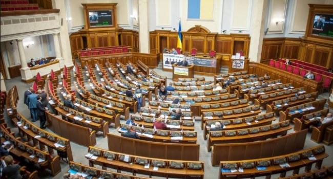 ВРУ не смогла назначить новых членов ЦИК: озвучены причины