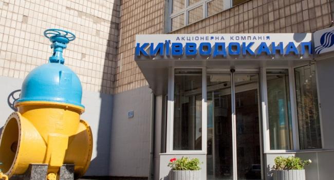 Из-за компании Коломойского, Украина может остаться без питьевой воды