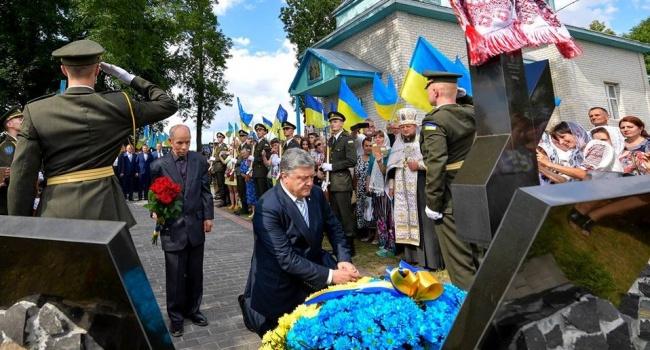 Как вПольше иУкраине воспринимают трагедию— Волынская резня
