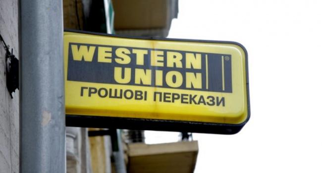 Western Union теперь работает с криптовалютой!
