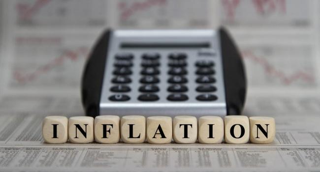 Госстат: с начала года инфляция в Украине выросла на 4,4 процента