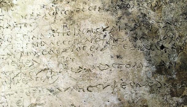 """В Греции раскопали старейший отрывок """"Одиссеи"""" Гомера"""