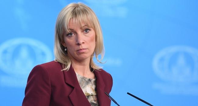 Игра с огнем: РФ прокомментировала учения Украины и США в Черном море