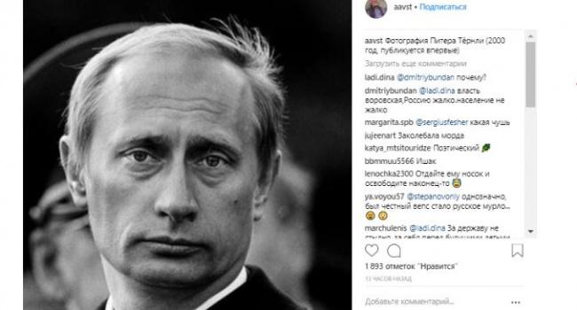 В сети показали неизвестные фото молодого Путина