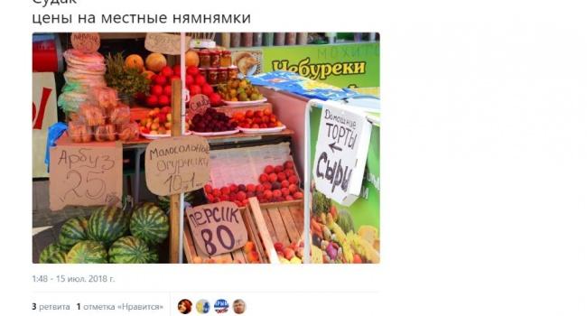 «Вот такие цены на нямнямки»: в сети показали ценники в Судаке
