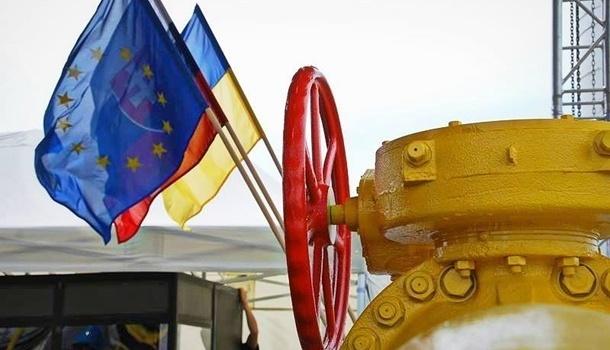 В «Нафтогазе» рассказали о предложении России по транзиту газа