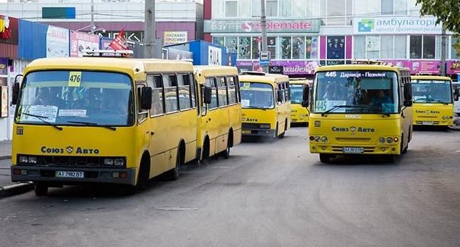 Киевские маршрутчики резко взвинтили цены на проезд: опубликован список