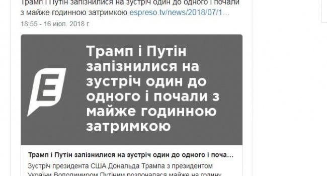 У телеканала «Эспрессо» новый президент Украины – Владимир Путин