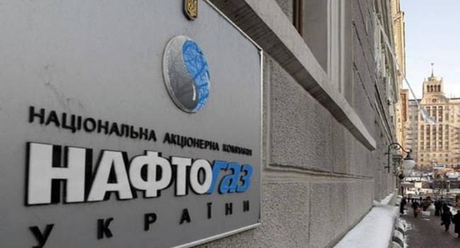 ВУкртрансгазе сегодня ожидают увеличения транзита русского газа на10%