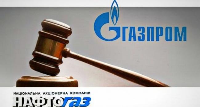 В «Нафтогазе» хотят принудительно забрать у«Газпрома» 14 млрд долларов