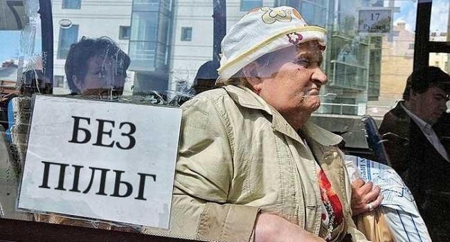 Около четверти граждан Украины оказались зачертой бедности