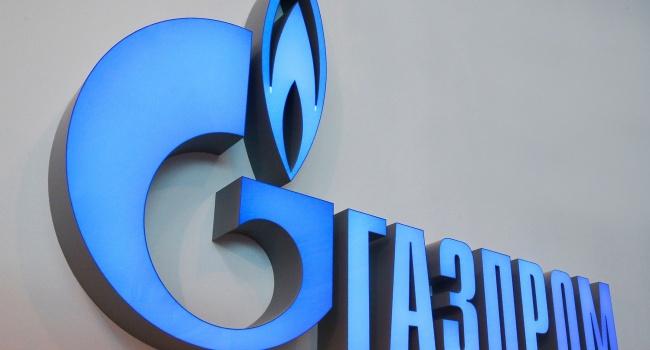 Арест активов «Газпрома» в Европе: РФ попросила «Нафтогаз» о пощаде