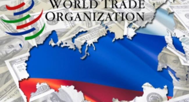 Украина проиграла РФ  спор вВТО