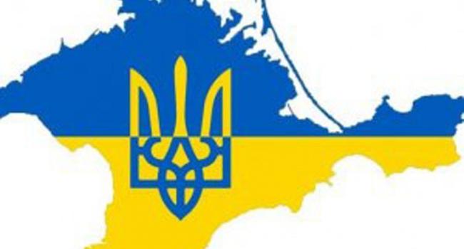 Киев вводит санкции в отношении всех причастных к распределению радиочастот в аннексированном РФ Крыму