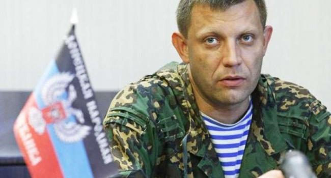 Захарченко заявил, что Украину ждет кровопролитие и новая война