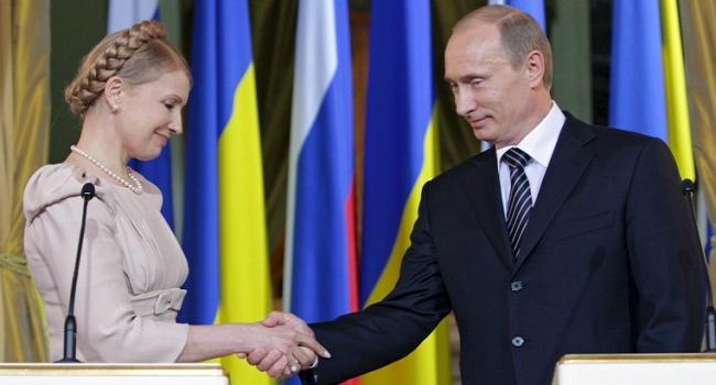 «Нафтогаз» готов частично заключить мирное соглашение с«Газпромом»