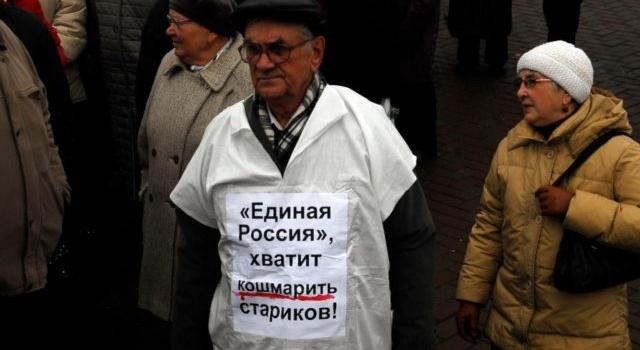 Из-за судов с Украиной «Газпром» начал одалживать деньги у пенсионеров