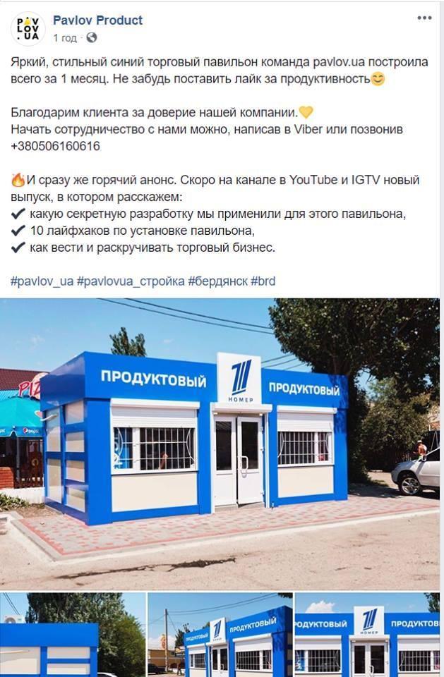 На одном из киосков Бердянска нашли российскую пропаганду: в сети скандал