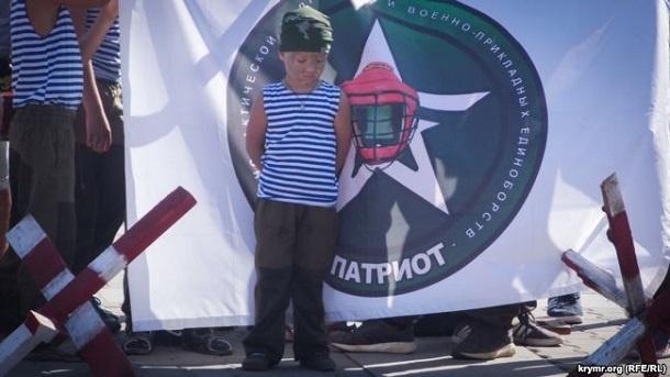 Путинские военные использовали детей на своем празднике в Крыму: в Сети появились фото и видео