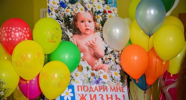 Мораторий нааборты ввели внескольких областях РФ
