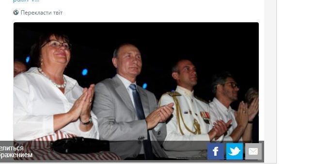 В сети обсудили «новую» внешность Путина, прибывшего в Севастополь