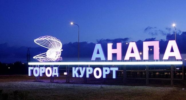 На курортах Черного моря бьют тревогу: «Во всем виноват Крымский мост»