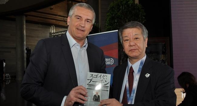 Руководитель японской делегации объявил ожелании рассказать правду оКрыме