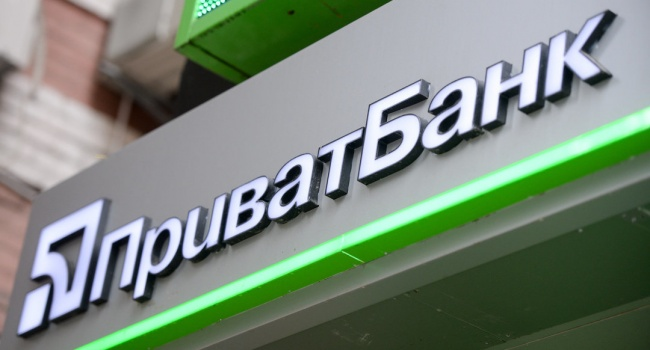 Кабмин озвучил цену «ПриватБанка»
