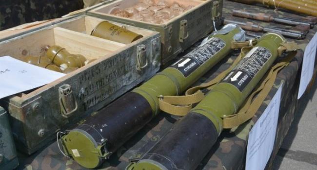 СБУ изъяла оружие у Савченко