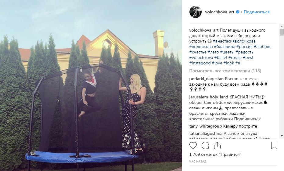 Волочкова в очередной раз разгневала подписчиков, взобравшись на батут в платье