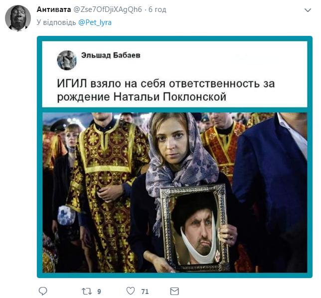«Совсем Наташке чердак снесло»: заявление Поклонской о Захарченко насмешило сеть