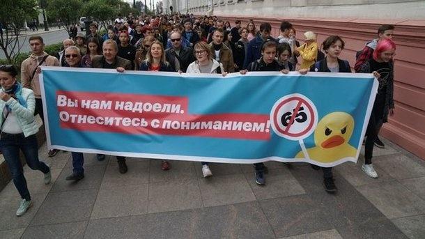 Полиция Питера задержала около полтысячи участников протеста против пенсионной реформы