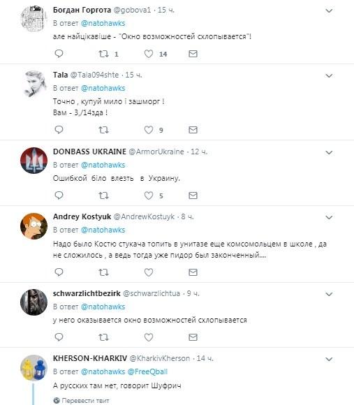 В Госдуме открыто признались во вторжении на Донбасс российских войск